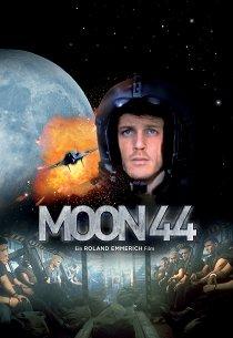 Луна-44