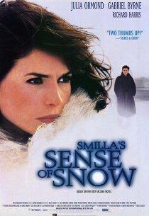 Снежное чувство Смиллы