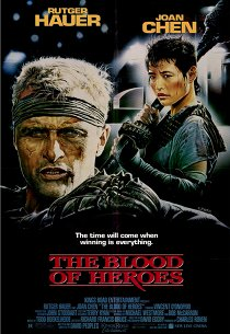 Кровь героев