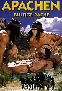 Апачи