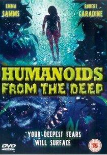 Гуманоиды из глубин