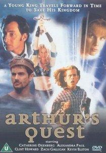 Король Артур в поисках приключений