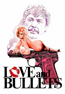 Любовь и пули