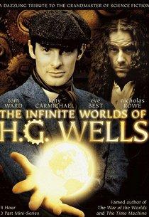 Фантастические миры Уэллса