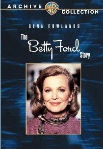 Двойная жизнь Бетти Форд