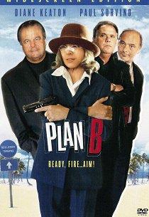 План «Б»