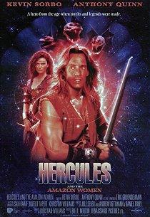 Геркулес и амазонки