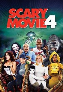 Очень страшное кино-4