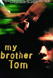Мой брат Том
