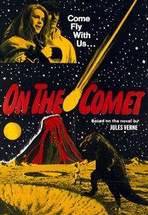 На комете