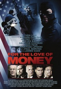 Деньги: Американская мечта