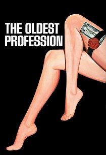 Самая древняя профессия