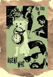 Конец агента