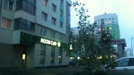 Room Café