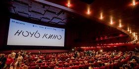 Фестиваль «Ночь кино» пройдет в Москве 29 августа