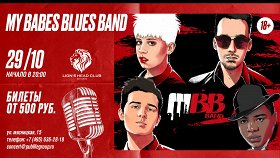 My Babes Blues Band