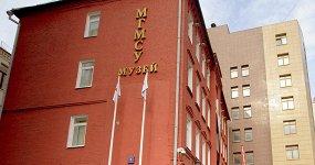 Музей истории медицины МГМСУ им. Евдокимова