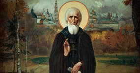 Образ Сергия Радонежского в изобразительном искусстве