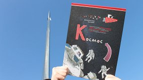 Космос между нами: 5 книг об устройстве Вселенной