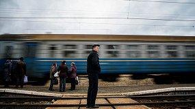 Серкант Хекимджи. Железнодорожные истории