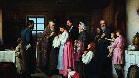 Русское искусство XVII – начала XX века