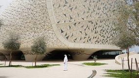 Ностальгия и авангард: кураторы выставки «Современный Катар» рассказывают о лучших работах