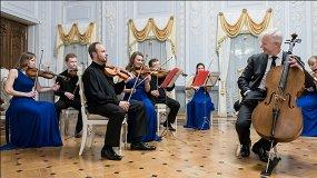 Камерный оркестр «Солисты Нижнего Новгорода», камерный хор «Нижний Новгород»
