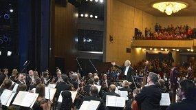«Летний вечер вальсов»: Губернаторский симфонический оркестр