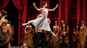 Театр оперы и балета екатеринбург официальный сайт афиша на март 2017 кто продает билеты в музее