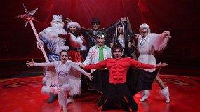 Легендарный цирк Филатовых