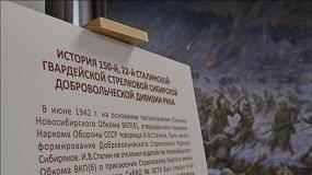 Вениамин Чебанов. Картина-диорама