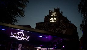 «Red Bull Music Festival. Closing Night»: We Intend To Cause Havoc, W.I.T.C.H., Sputnik