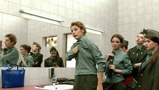 Фото Ирина Горбачева