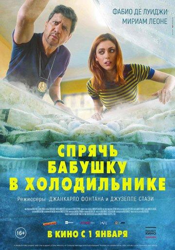 Актер ломбард в галерее часов в москве на стоимость час гостиницы