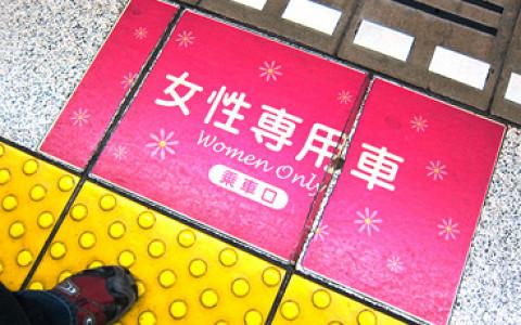 Пользуются ли успехом наклейки на станциях Токио, Лондона и Каракаса