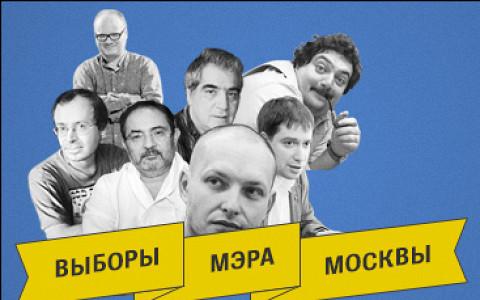 Быков, Гельман, Бершидский и другие об итогах кампании и прогнозах на будущее