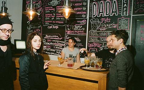 Dada, «Эндер» и другие локальные бары
