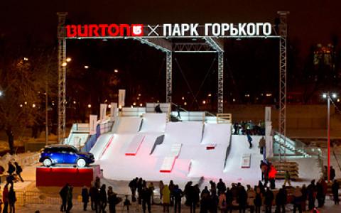 Сноуборд в парке Горького