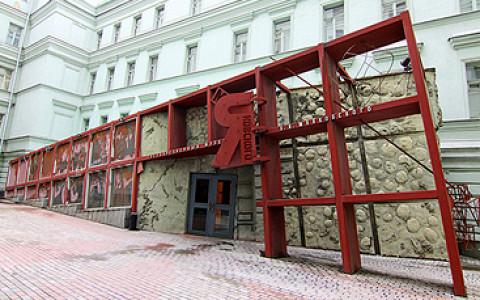 Музей Маяковского закроют на реконструкцию