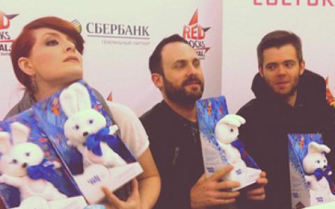 Scissor Sisters и Royksopp в Красной Поляне