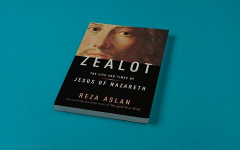 5 новых нон-фикшн-книг о религии