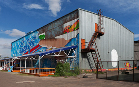 Граффити, лекции и выставки студентов на бывшем сахарном заводе