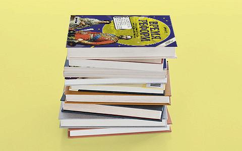 Лучшие детские книги марта