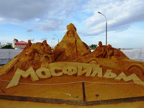 Международный конкурс-выставка по скульптуре из песка-2010