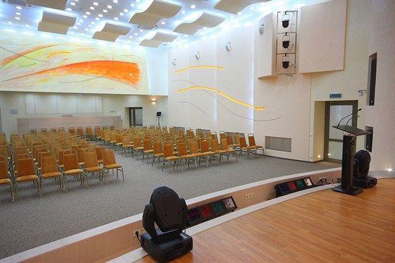 Концертный зал гостиницы «Урал»