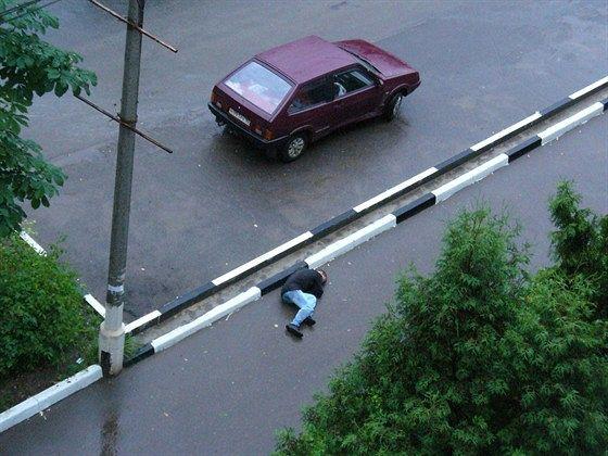 Свердловский кошмар. Смерть из пробирки