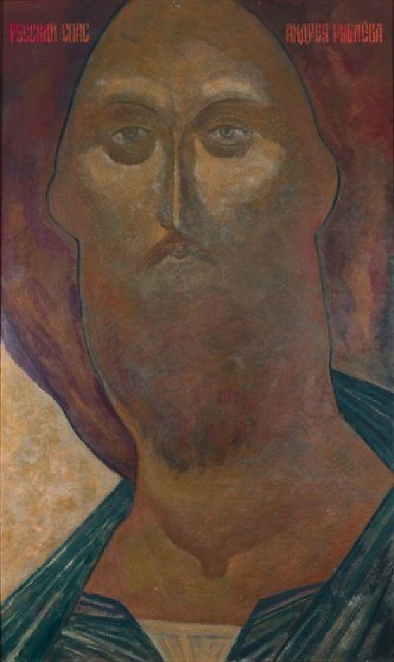 Петр Оссовский