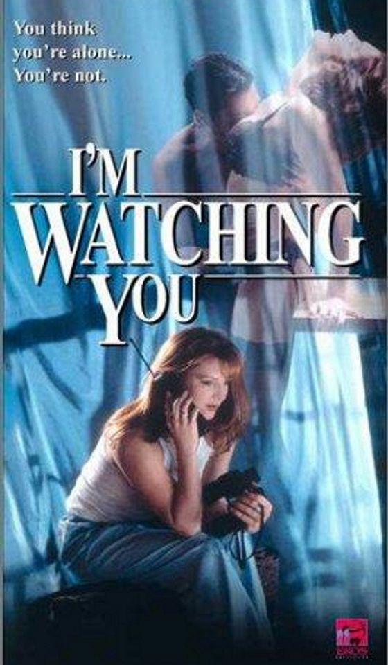 Я смотрю на тебя (I'm Watching You)