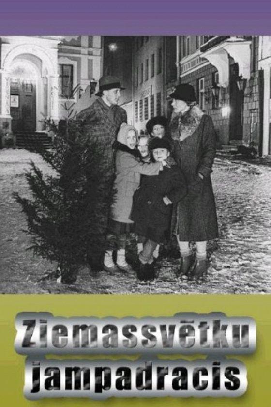 Рождественский переполох (Ziemassvētku jampadracis)