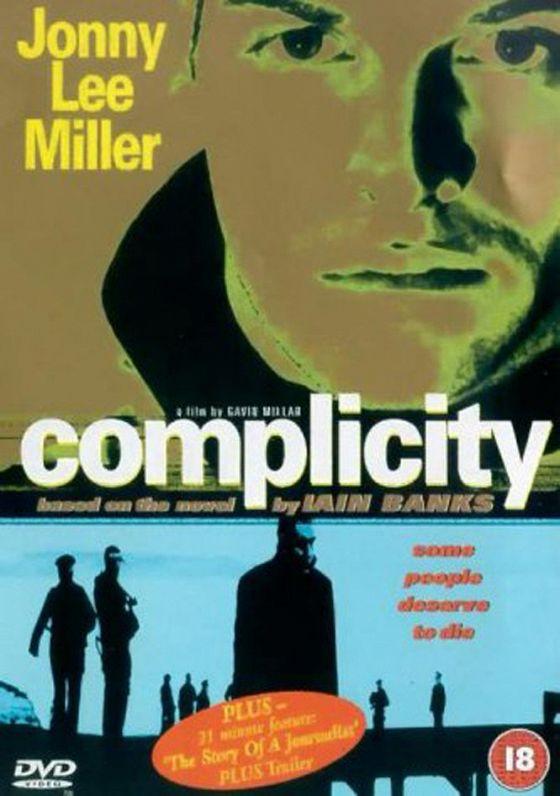 Соучастие (Complicity)